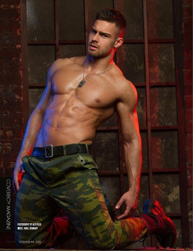 Your Hunk of the Day: Kirill Dowidoff